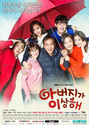 image of drama My Father is Strange (2017) [KDRAMA]